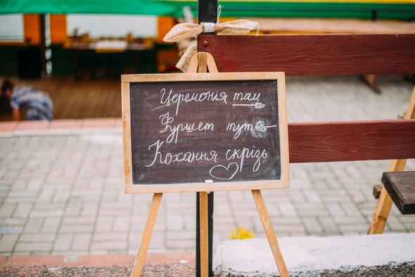 Теплая свадьба теплых людей - фото №1