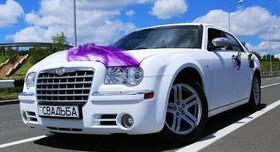 Свадебный Chrysler 300С белый, заказ авто - авто на свадьбу в Донецке - портфолио 1