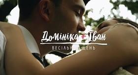 DOBRE production - видеограф в Мукачево - портфолио 4