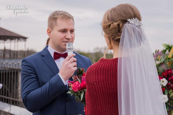 Екатерина и Евгений - фото №46