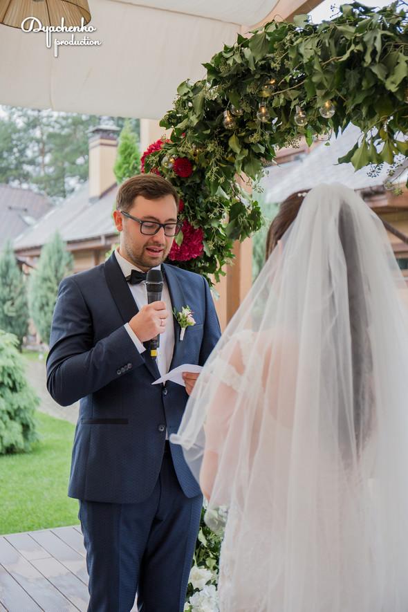 Свадьба Ольги и Тараса - фото №28