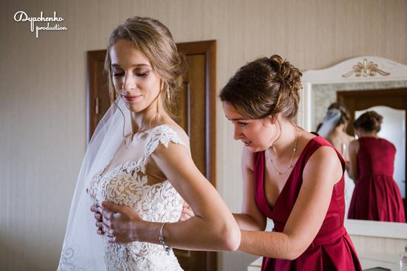 Екатерина и Евгений - фото №25