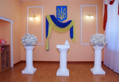 РАГС Малиновского района Одессы - фото 2