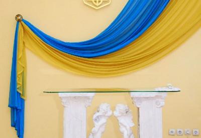 Киевский ЗАГС Одессы - фото 1