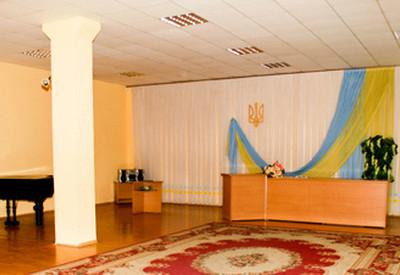 Киевский ЗАГС Одессы - фото 2