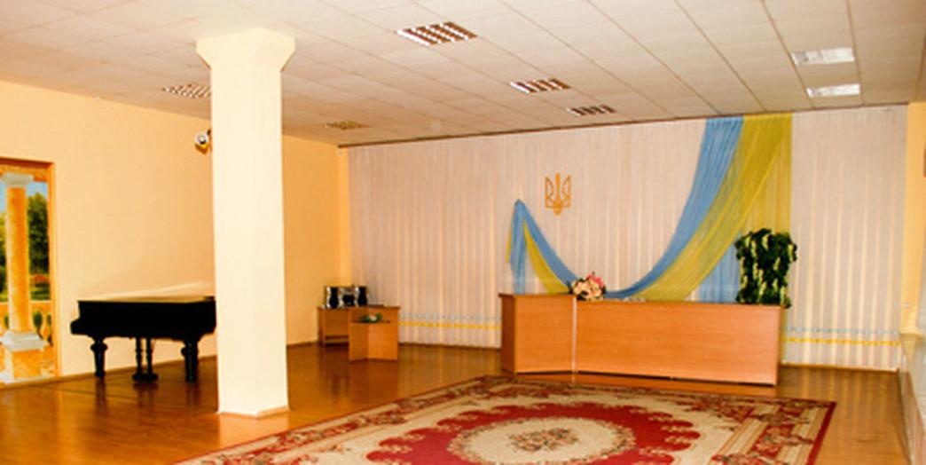 Киевский ЗАГС Одессы