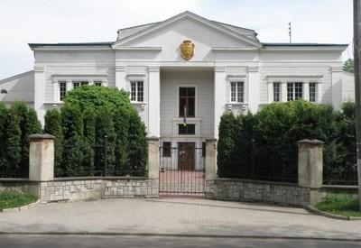 Львовский городской ЗАГС - фото 2