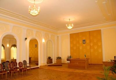 Львовский городской ЗАГС - фото 1
