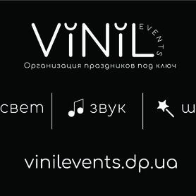 VinilEvents