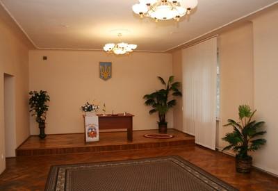 Лычаковский ЗАГС Львова - фото 1