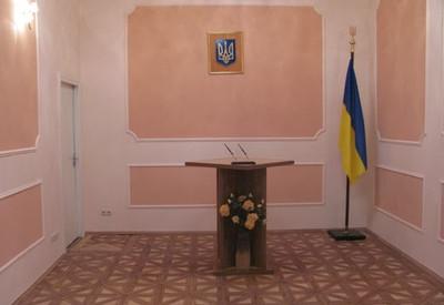 Франковский ЗАГС Львова - фото 1