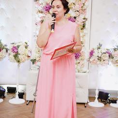 Наталья Че - выездная церемония в Днепре - фото 2