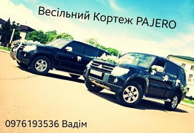 Вадим Кортеж - фото 1
