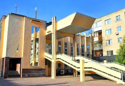 Городской ЗАГС Винницы - фото 1