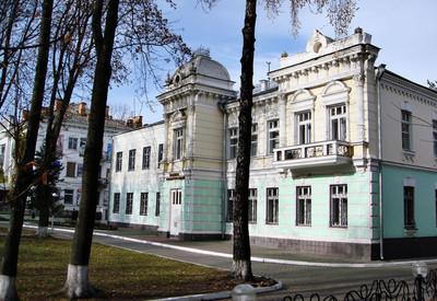 Городской ЗАГС Хмельницкого - фото 1