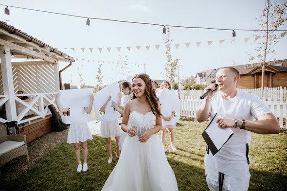 Retriver Wedding - фото №92