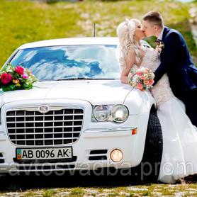 Белый Chrysler 300 CC - авто на свадьбу в Виннице - портфолио 5