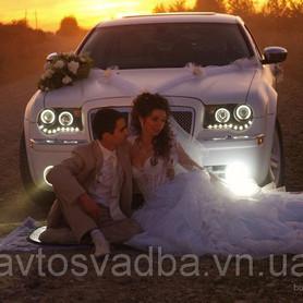 Белый Chrysler 300 CC - авто на свадьбу в Виннице - портфолио 2