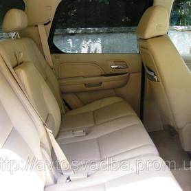 Белый Chrysler 300 CC - авто на свадьбу в Виннице - портфолио 4