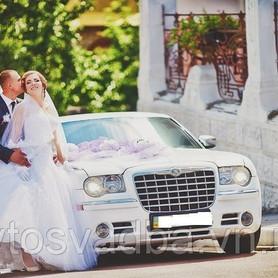 Белый Chrysler 300 CC - авто на свадьбу в Виннице - портфолио 1