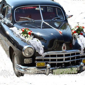 ЗИМ - авто на свадьбу в Виннице - портфолио 5