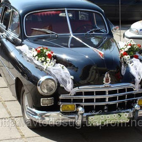 ЗИМ - авто на свадьбу в Виннице - портфолио 1