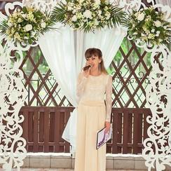 Елена Лепская - выездная церемония в Краматорске - фото 3