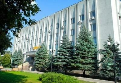 Комсомольский ЗАГС Херсона - фото 1