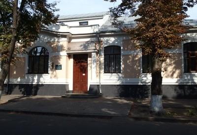 Центральный ЗАГС Полтавы - фото 1