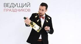 Roman Khramenkov - фото 1