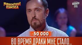 Roman Khramenkov - фото 2
