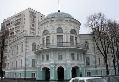 Центральный ЗАГС г.Сумы - фото 1