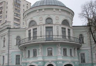 Центральный ЗАГС г.Сумы - фото 3