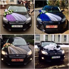 Ford Focus III - авто на свадьбу в Черкассах - портфолио 1