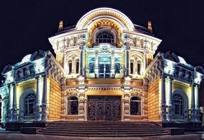 Городской ЗАГС Черкасс - фото 1
