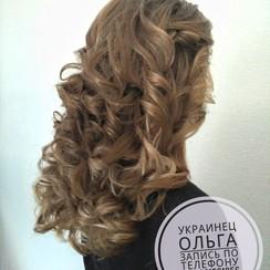 Ольга  Украинец - фото 4