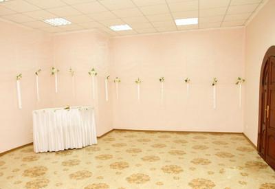 Приднепровский ЗАГС Черкасс - фото 1