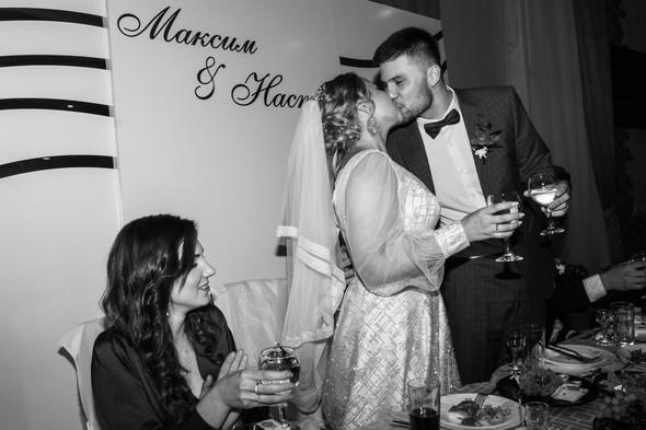 Максим и Анастасия  - фото №69