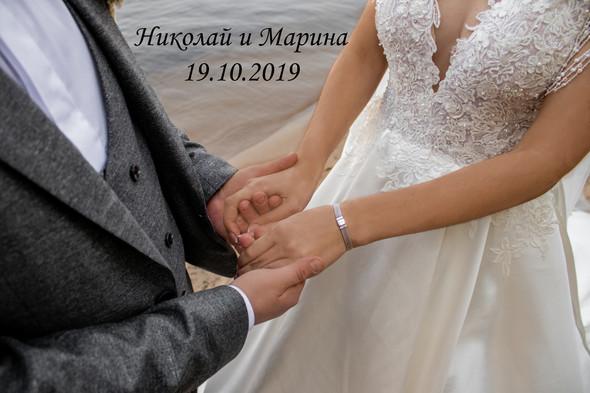 Николай и Марина - фото №1