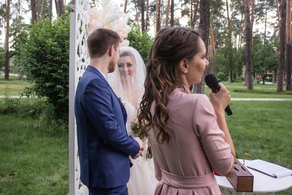 Дарья и Владимир - фото №105