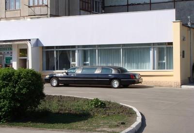 Городской ЗАГС Кировограда - портфолио 1