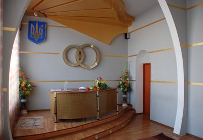 Орджоникидзевский ЗАГС Запорожья - фото 1