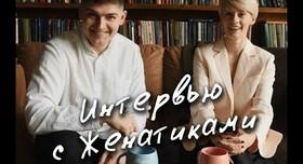 """""""Женатики"""" - Семейный Дуэт Ведущих - ведущий в Киеве - фото 1"""