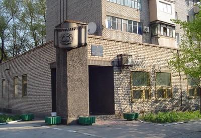 Заводской ЗАГС Запорожья - фото 3