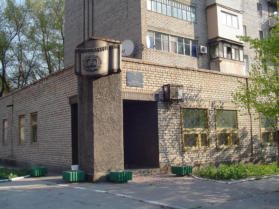 Заводской ЗАГС Запорожья