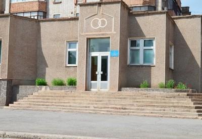 Центрально-городской ЗАГС Кривого Рога - фото 3