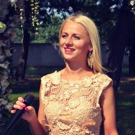 Ведущий Лучшая Ведущая Вашего праздника - Мария Ермоленко