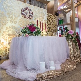 Beautiful wedding-event agency