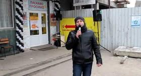 Михайло Мамчур - ведущий в Львове - портфолио 6