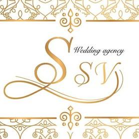 "Wedding agency  ""Славне свято"" - свадебное агентство в Черновцах - портфолио 2"